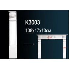 Камин K3003