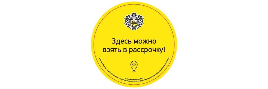 Тинькоф банк